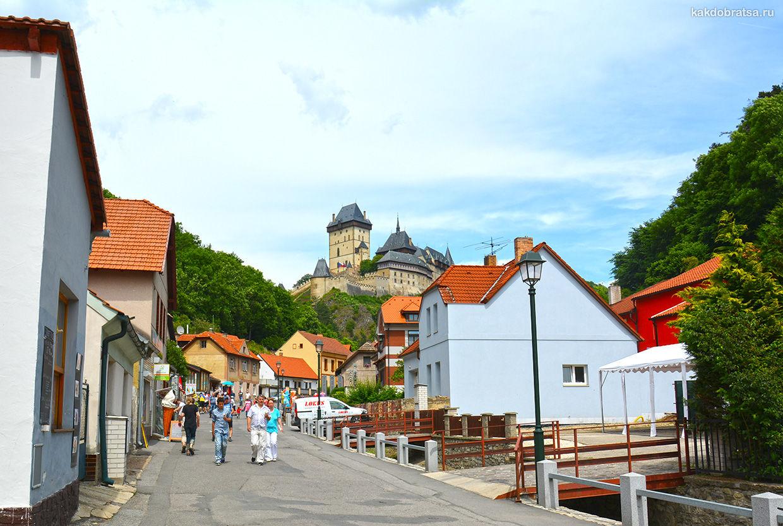 Экскурсия из Праги в Карлштейн