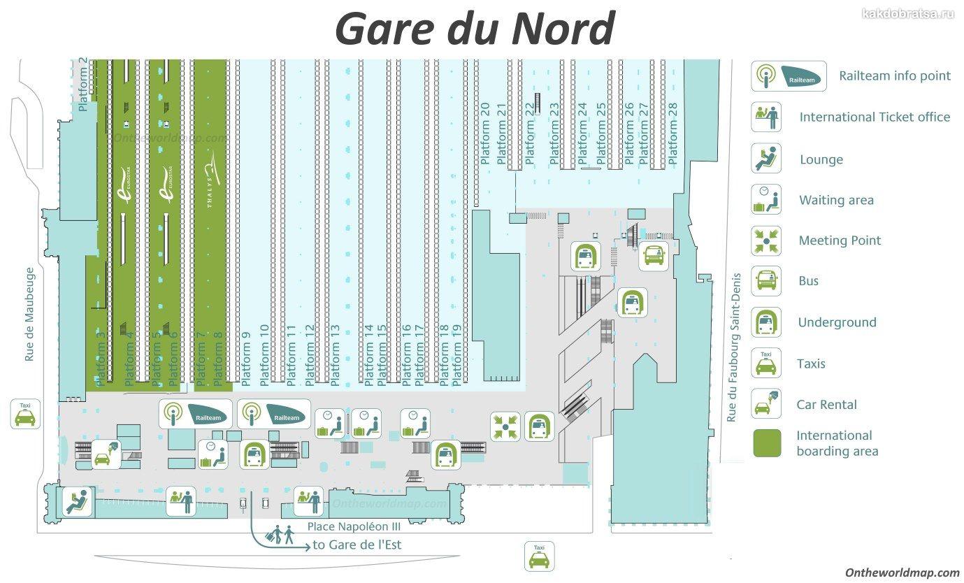 Северный вокзал в Париже карта схема платформ