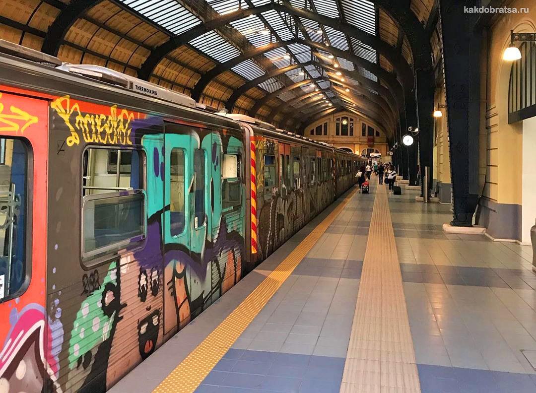 Порт Пирей в Афинах станция метро