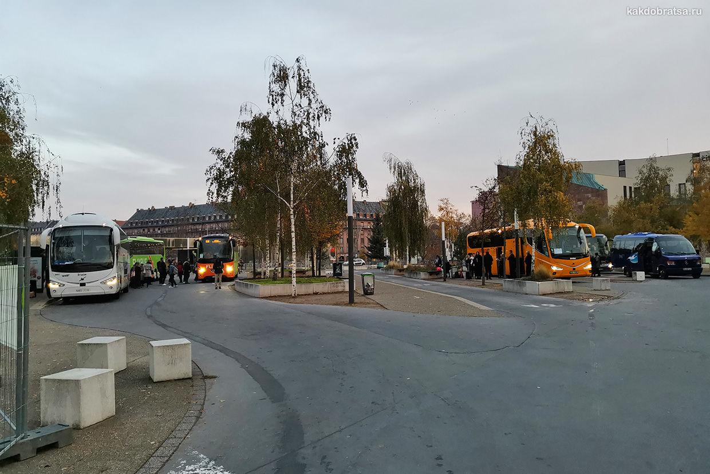 Центральный Автовокзал Страсбурга l'Étoile