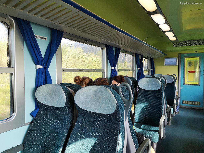 Поезд электричка из Пизы в Лукку