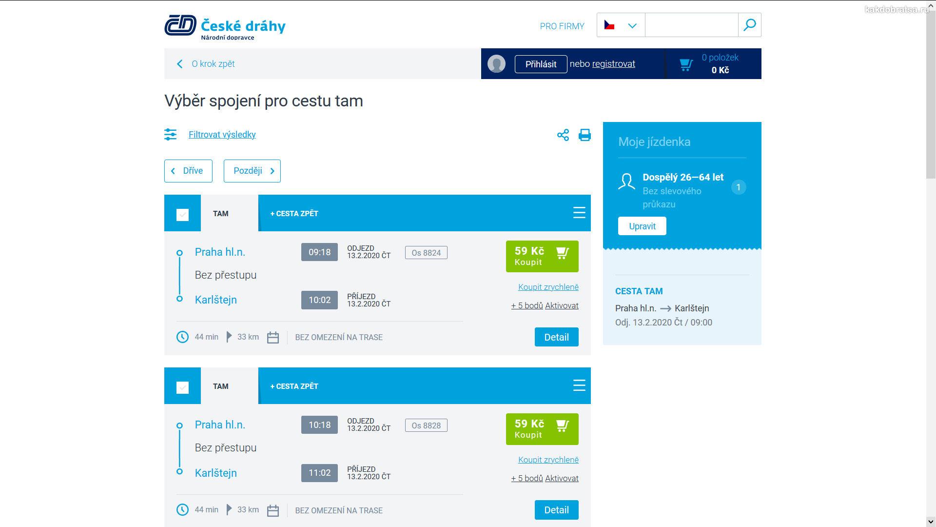 Поезд из Праги в Карлштейн расписание и время в пути