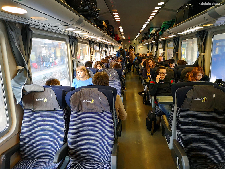 Поезд в Римини
