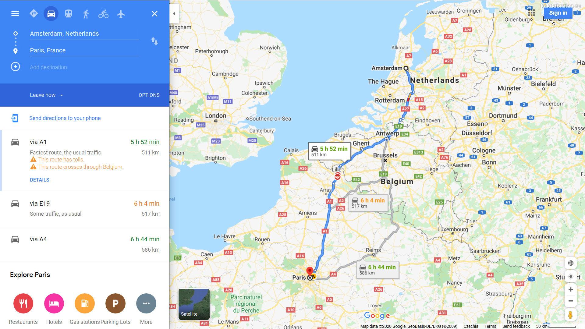 Как добраться из Парижа в Амстердам время в пути и карта