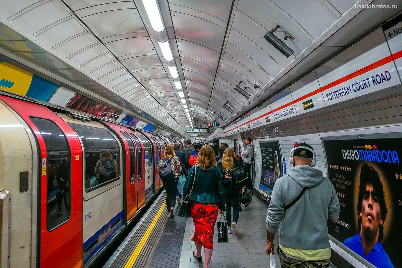 Метро Лондона фото поезда