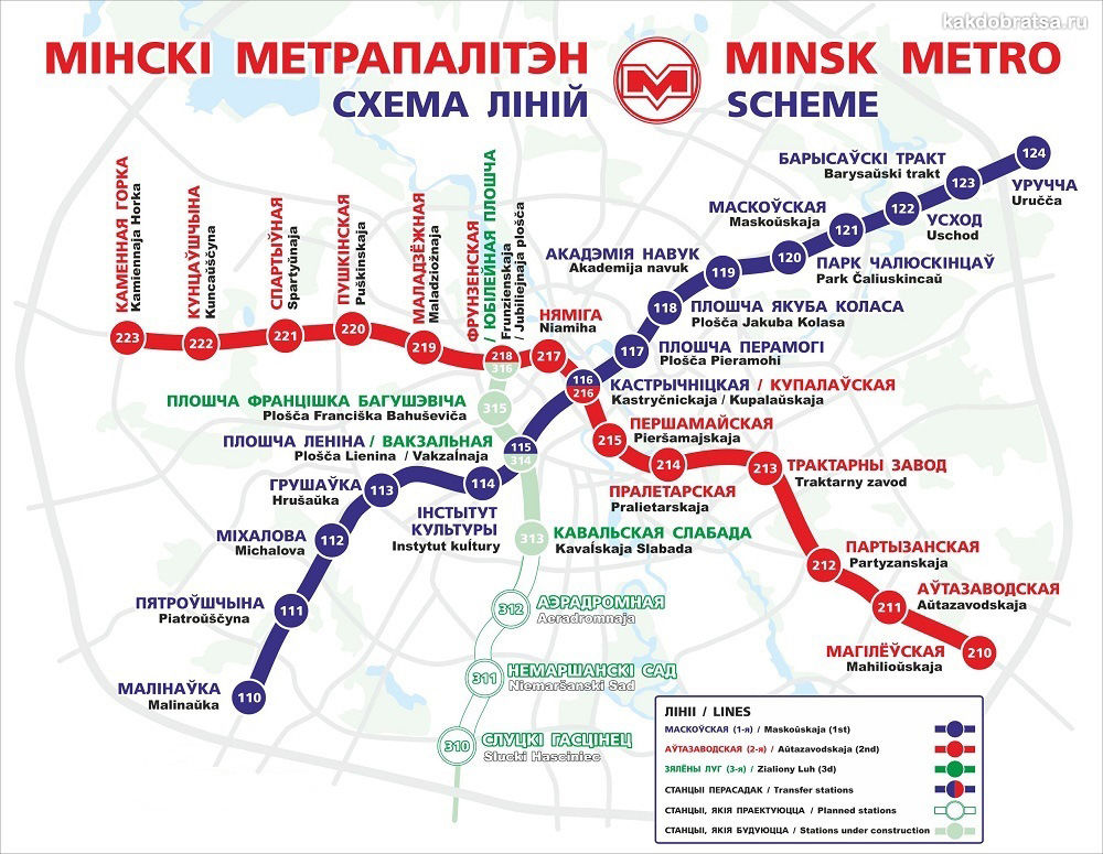 Метро Минска карта схема