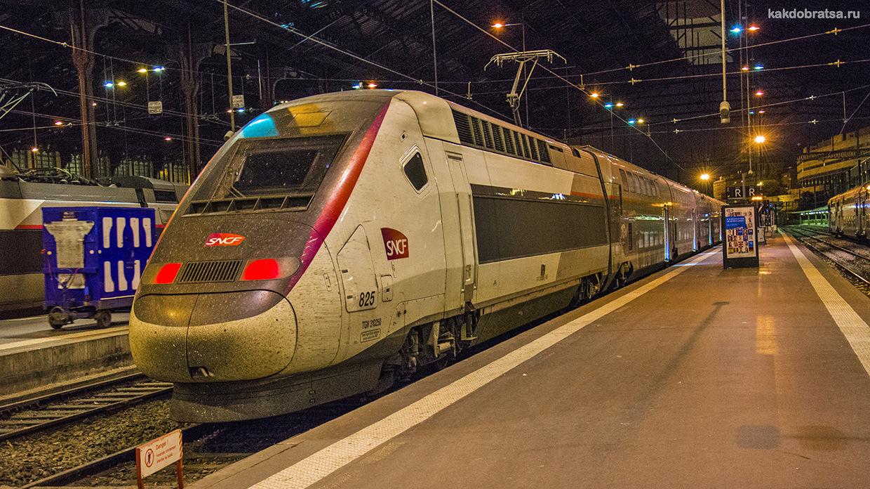 Лионский вокзал в Париже