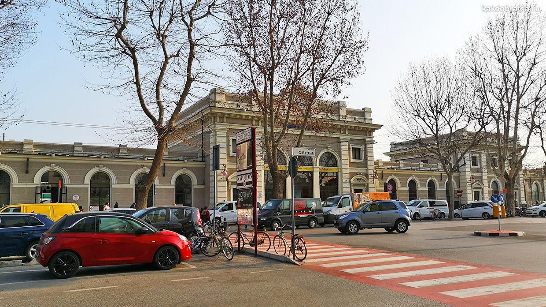 Центральный железнодорожный вокзал Римини
