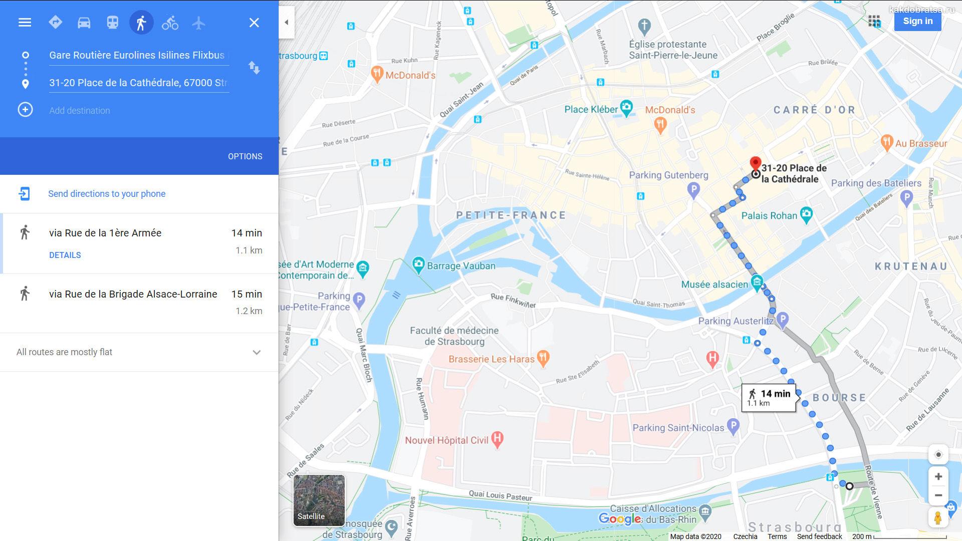 Автовокзал Страсбурга на карте где находится