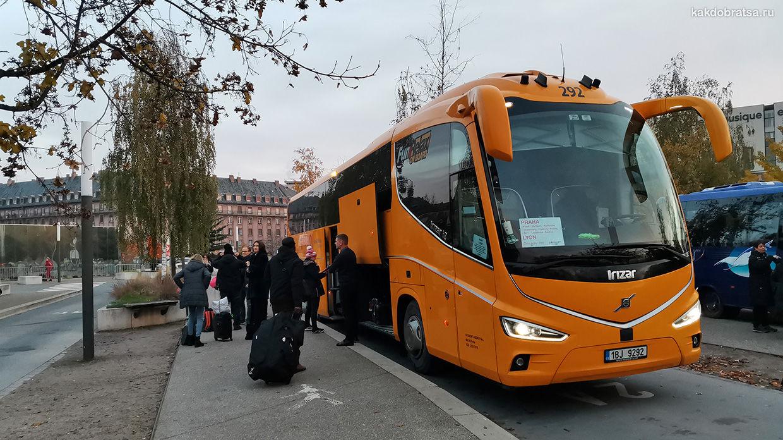 Автовокзал Страсбурга