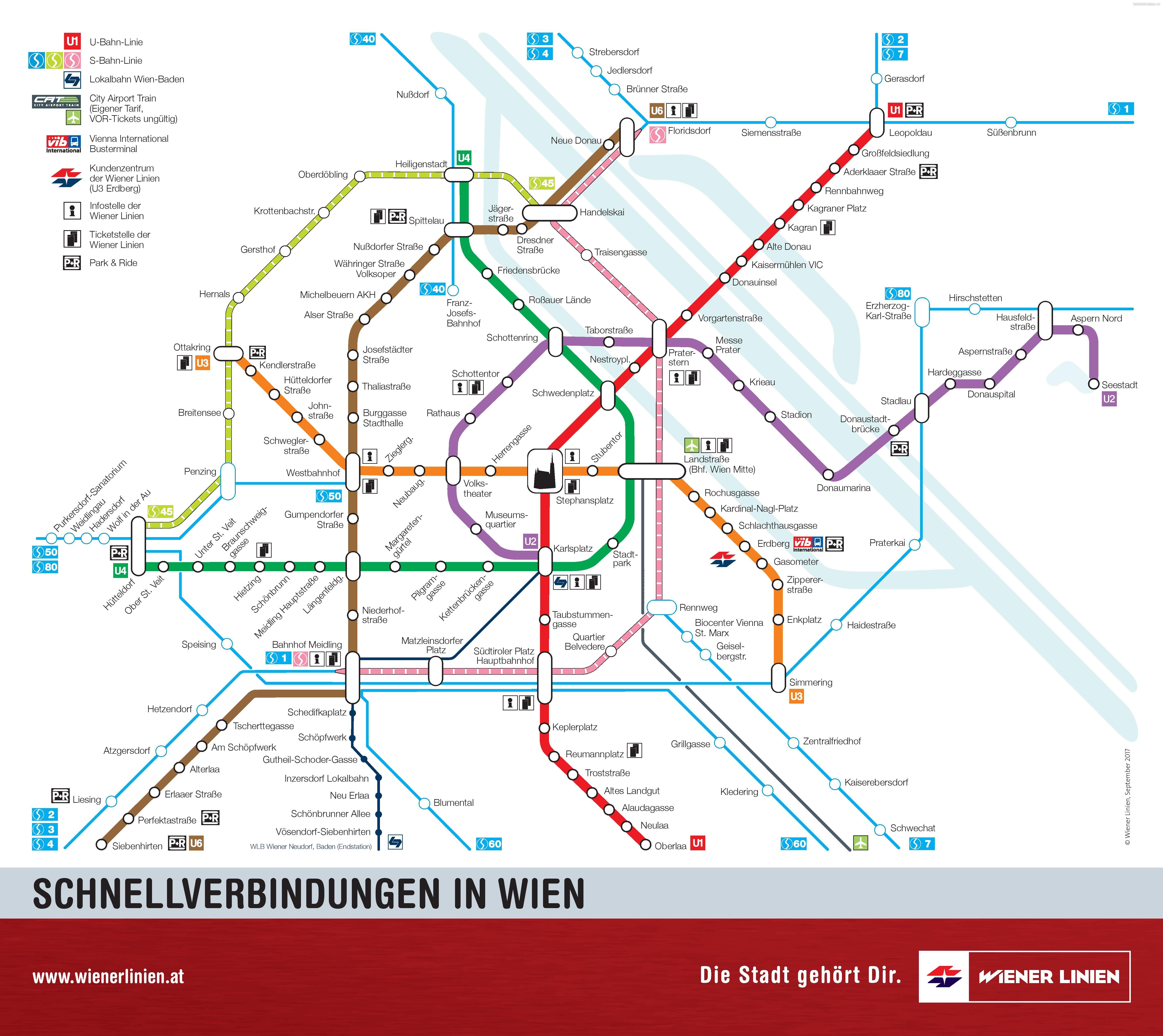 Карта схема метро Вены