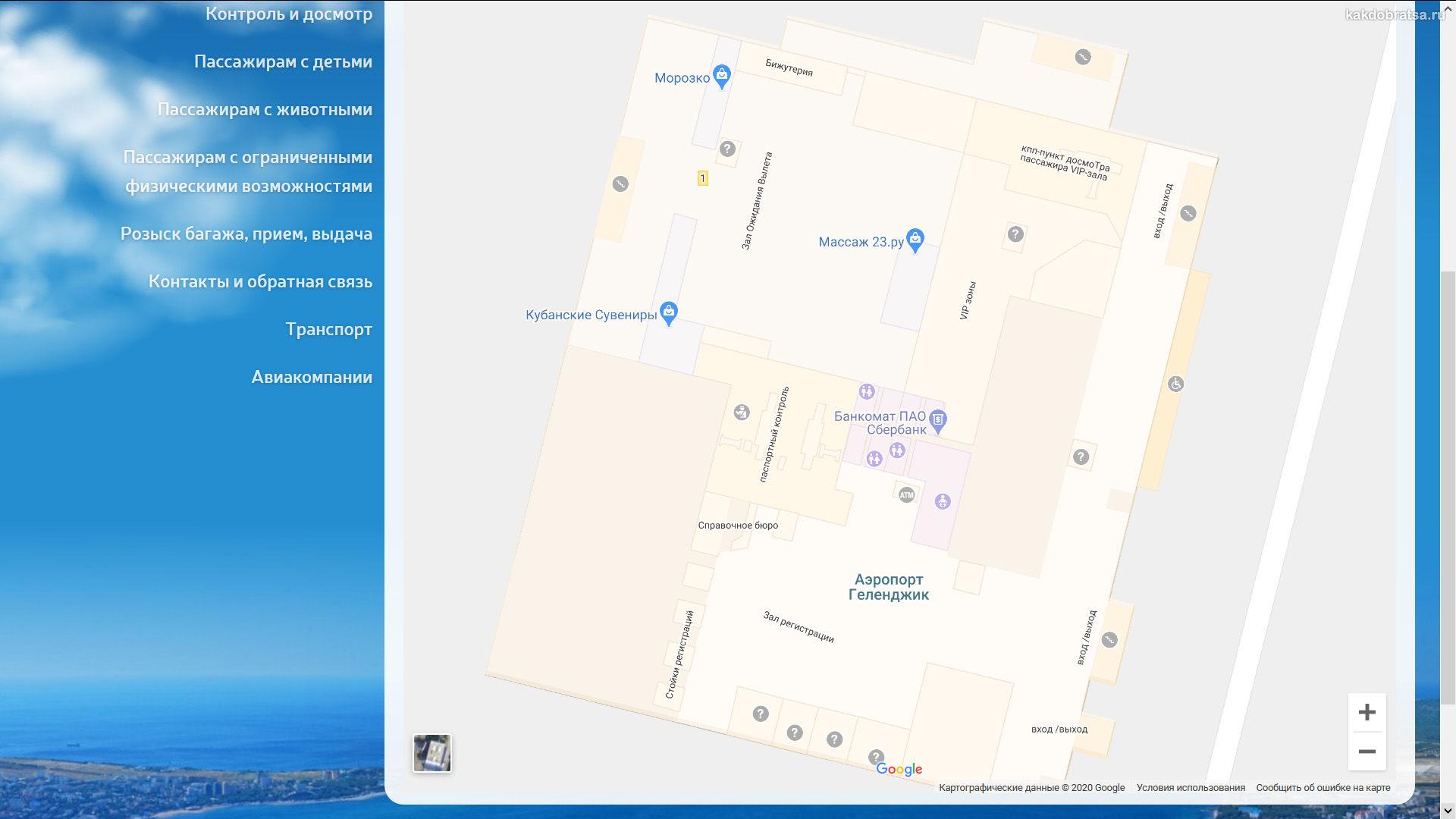 Карта аэропорта Геленджик
