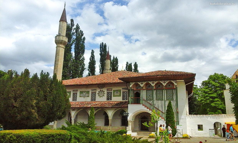 Бахчисарайский дворец в Крыму
