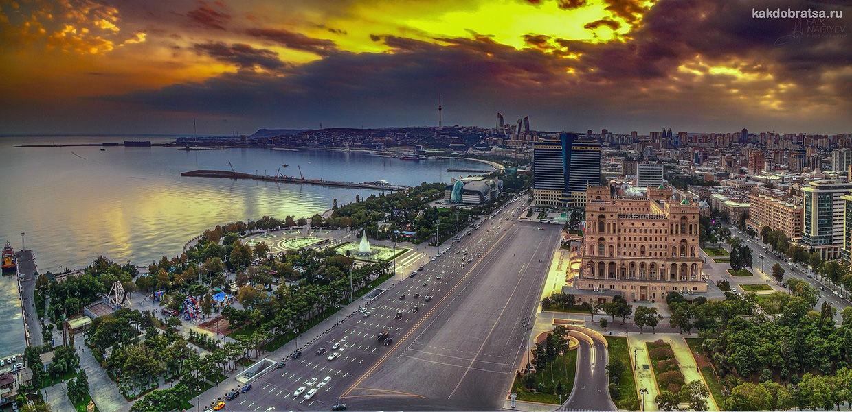 Баку маршрут путешествия