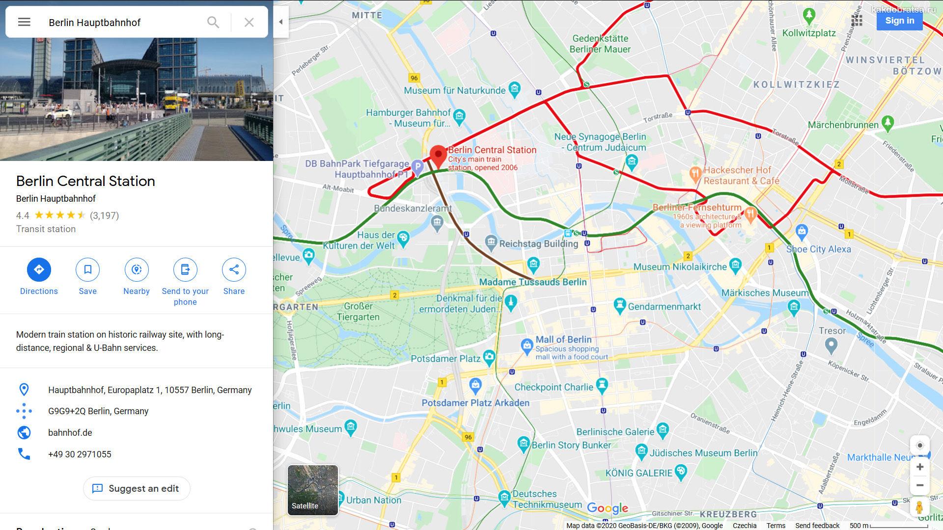 Центральный железнодорожный вокзал Берлина на карте