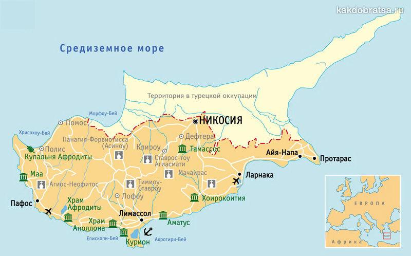 Карта Кипра с городами, аэропортами и курортами
