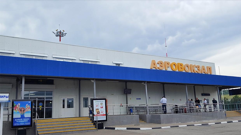 Аэропорт Геленджик как добраться