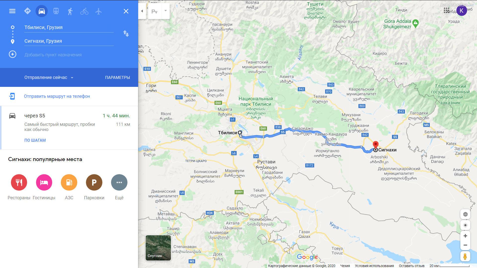 Как добраться из Тбилиси в Сигнахи