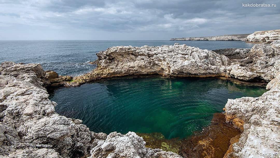 Природный бассейн Чаша любви в Крыму