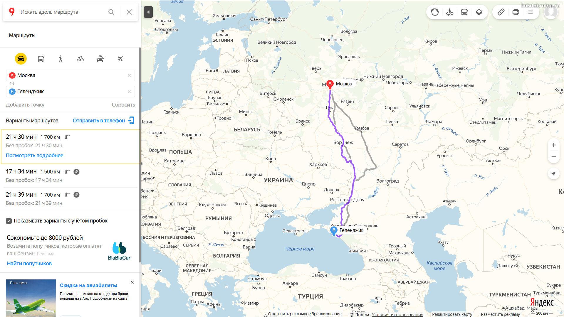 Москва Геленджик карта, расстояние и время в пути