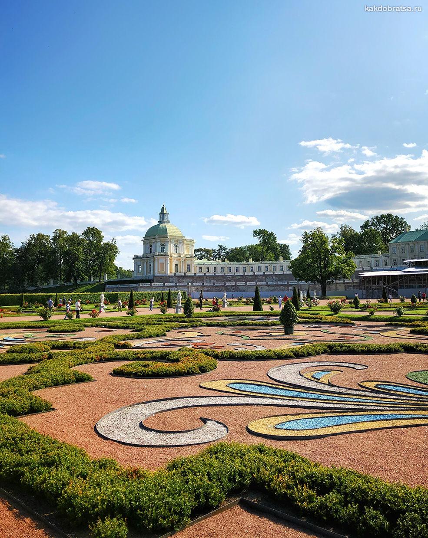 Ораниенбаум экскурсия из Санкт-Петербурга