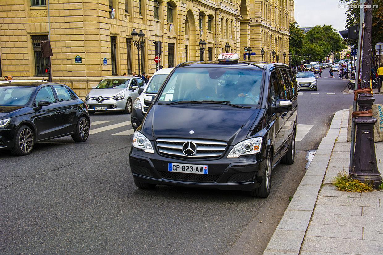Такси трансфер Аэропорт Шарль-де-Голль и Орли в центр Парижа