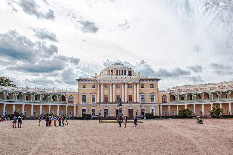 Павловск дворец и парк экскурсия за город из Питера