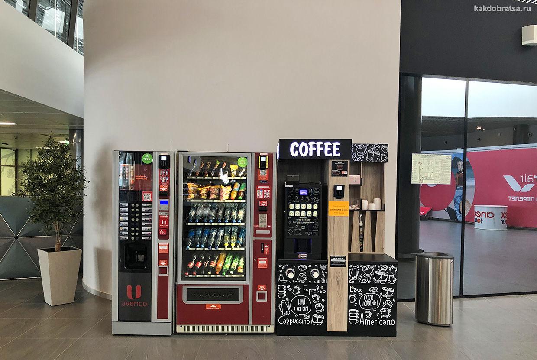 Пермь аэропорт автоматы