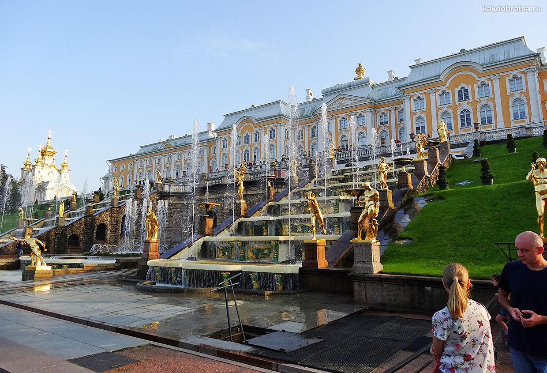 Петергоф недорогая экскурсия из Санкт-Петербурга на 1 день