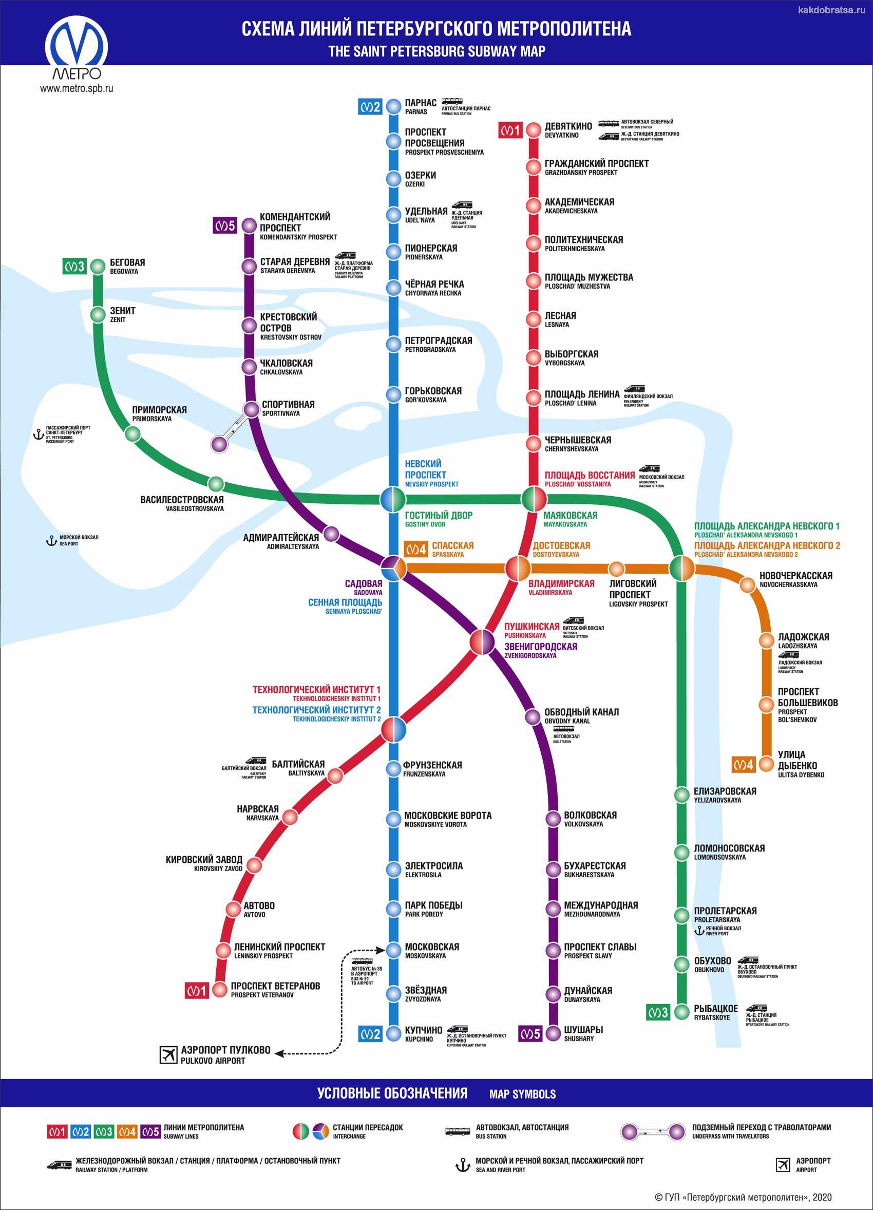 Карта схема метро Санкт Петербурга со станциями и всеми линиями