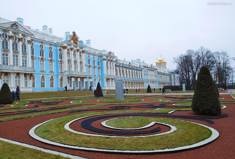 Царское село и янтарная комната экскурсия из Санкт-Петербурга