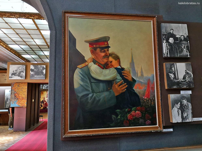 Музей Сталина в Грузии Гори