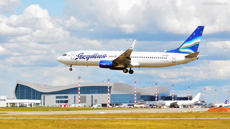 Аэропорт Симферополь как добраться