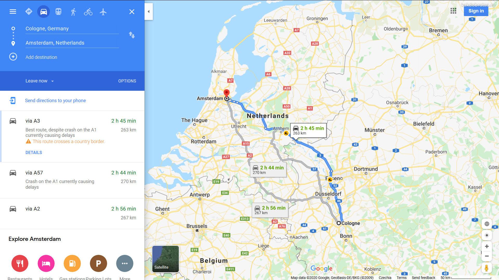 Кельн Амстердам расстояние и время в пути