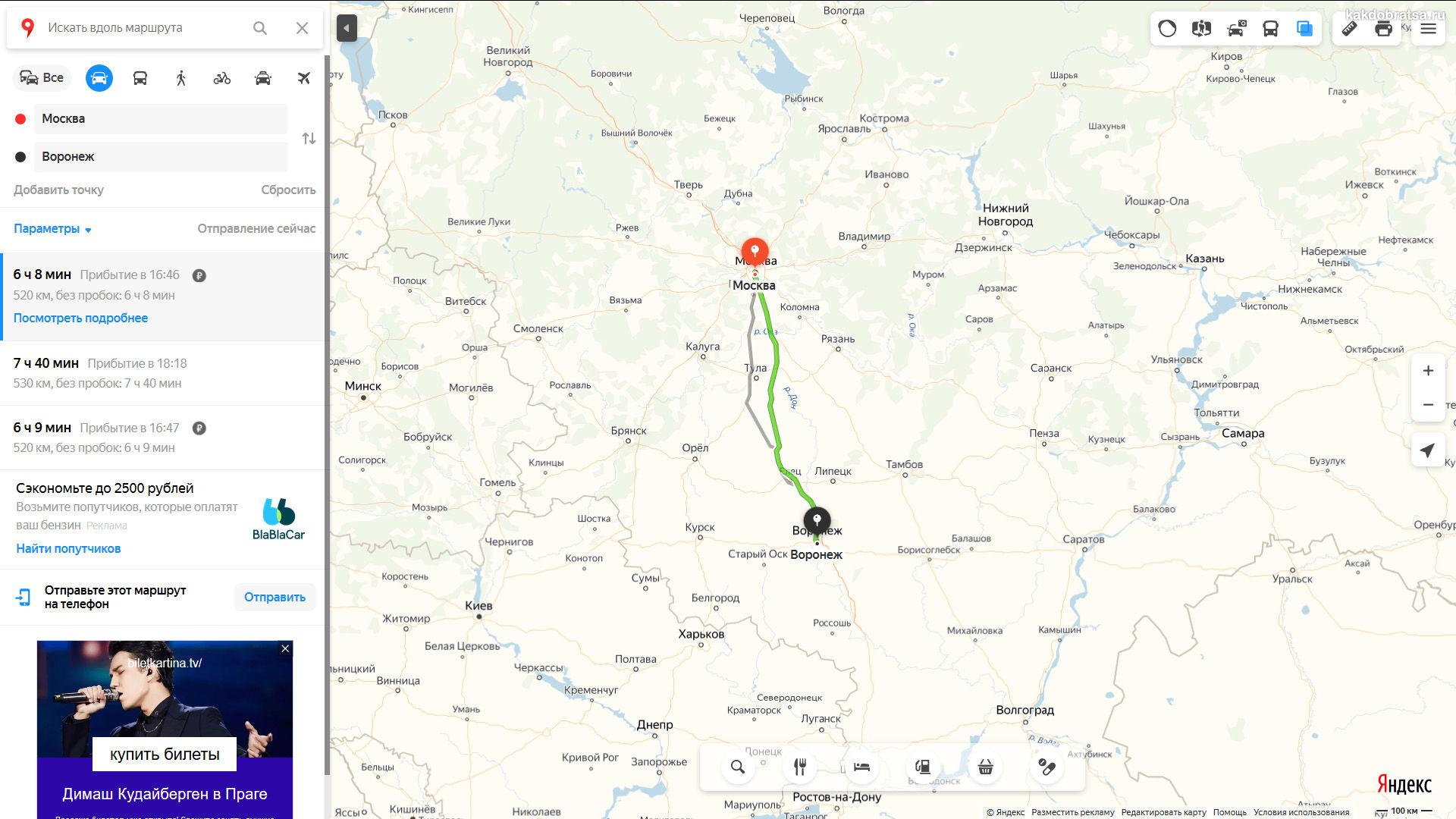 Москва Воронеж карта и расстояние
