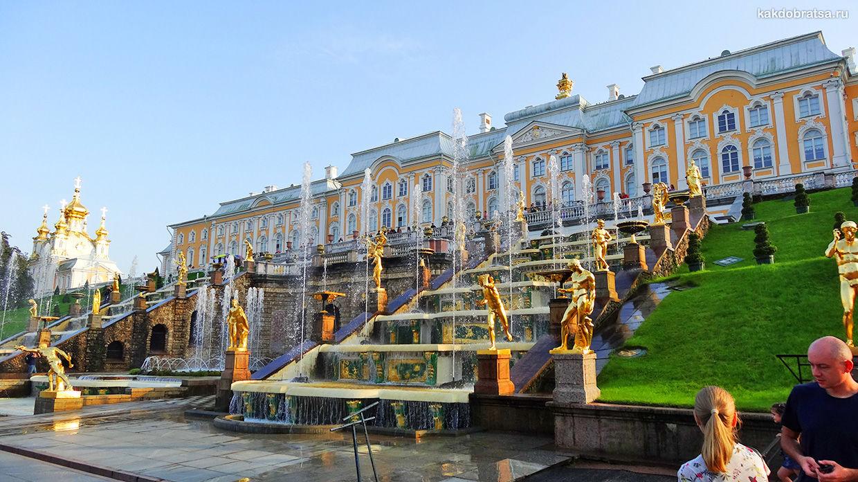 Как добраться из Санкт-Петербурга в Петергоф