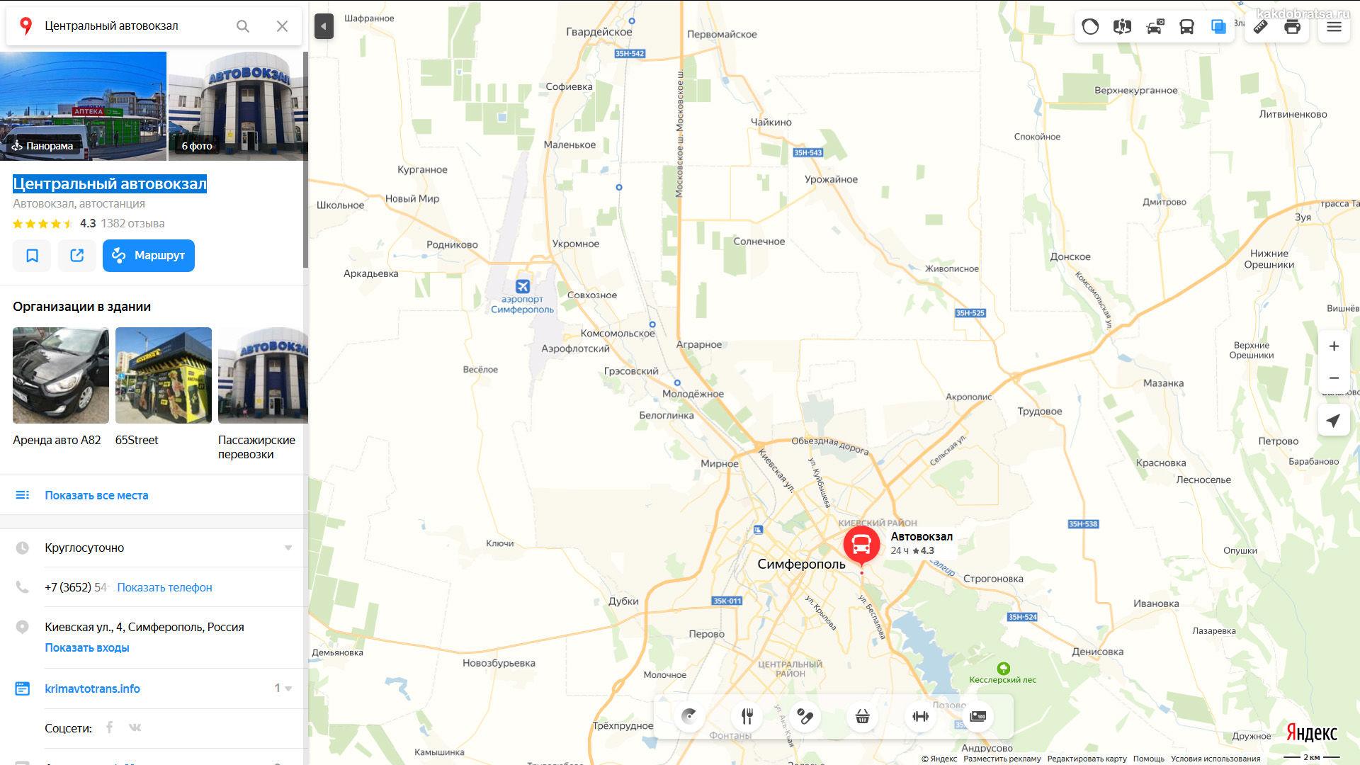 Симферополь Центральный автовокзал на карте