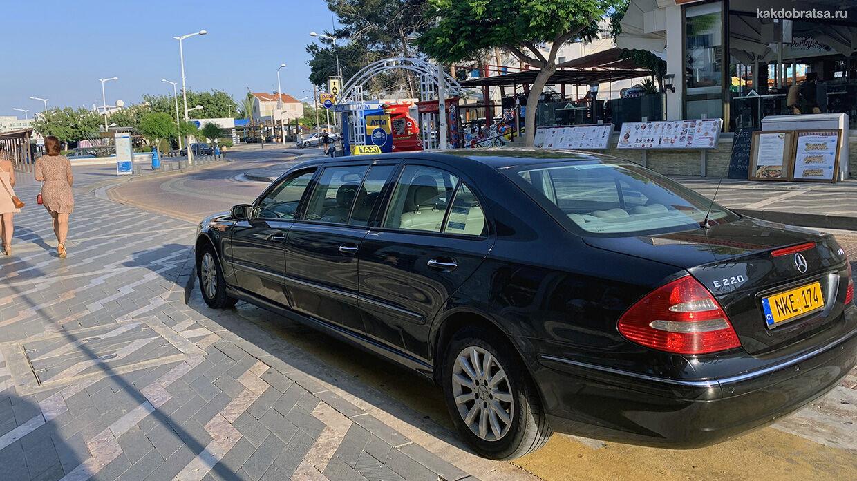 Такси на Кипре приложения, цены, аэропорт, русское