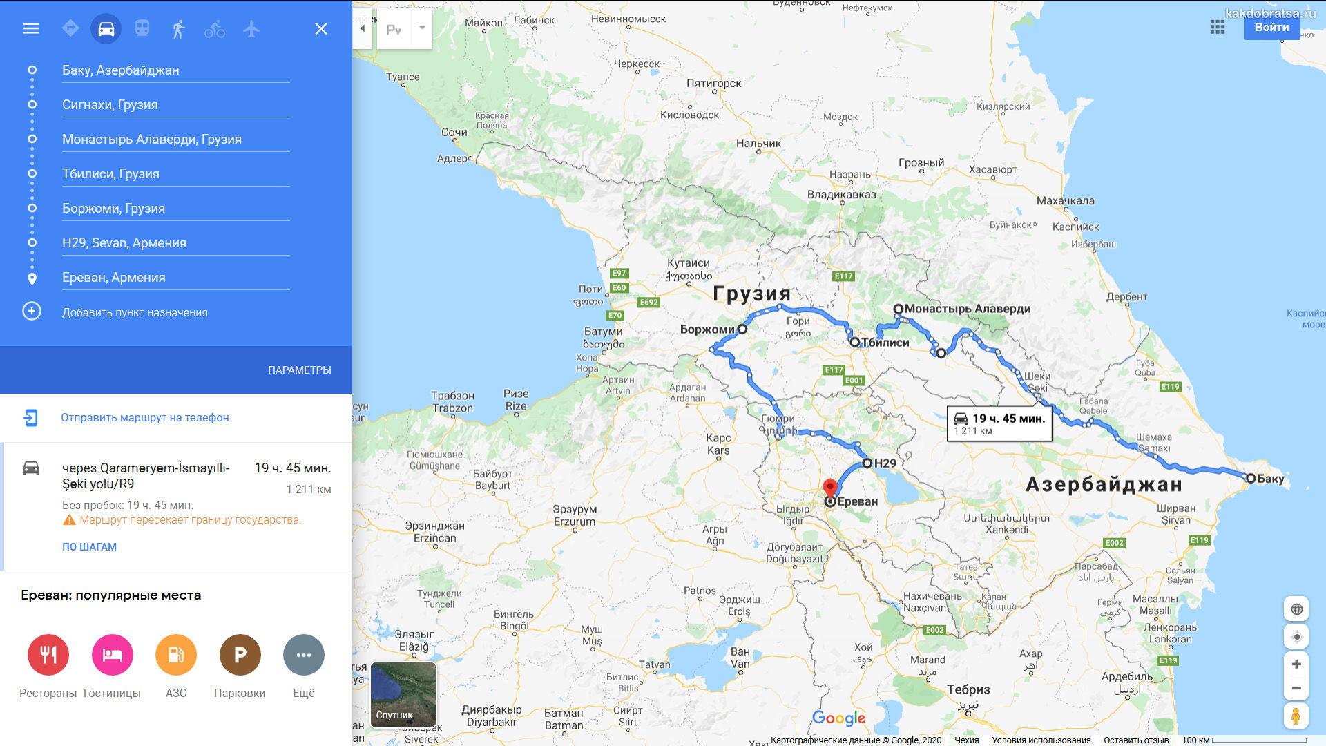Карта маршрута путешествия по Закавказью Азербайджан, Грузия и Армения