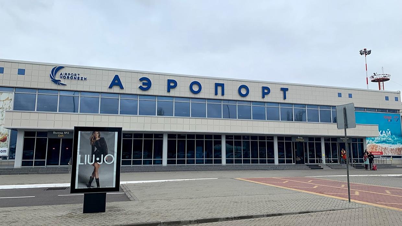 Аэропорт Воронежа как добраться