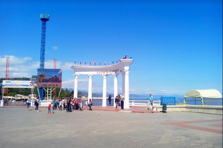 Алушта хороший курорт в Крыму на ЮБК