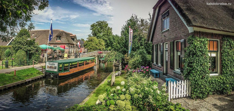 Гитхорн самая красивая деревня в Голландии