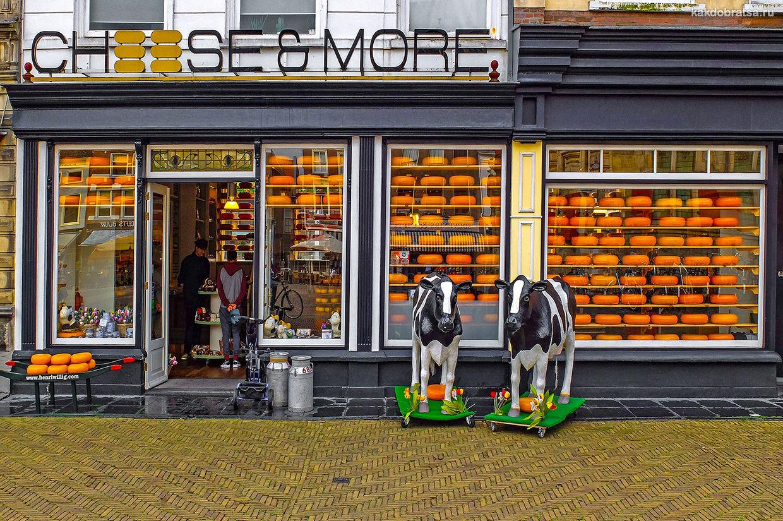 Гауда портовый город в Нидерландах