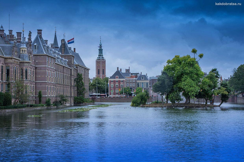 Гаага куда съездить из Амстердама на один день