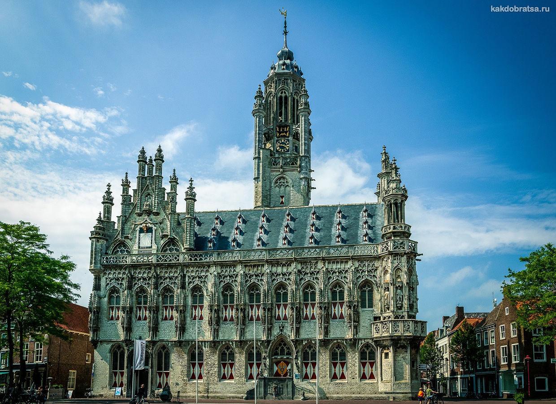 Мидделбург интересный город в Нидерландах