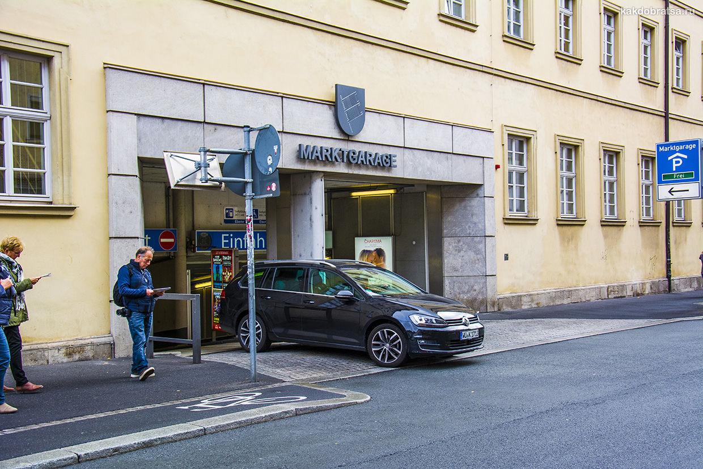 Аренда авто в Мюнхене и аэропорту недорого