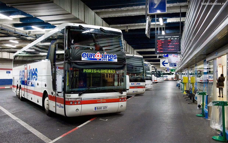 Главный автовокзал Париж Галлиени