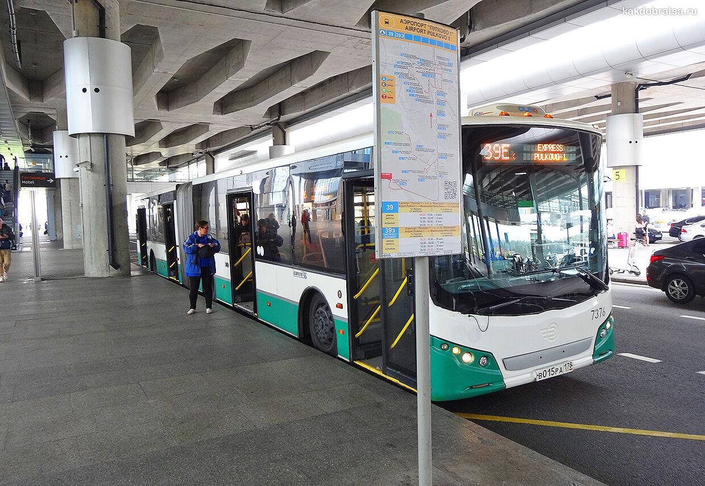Аэропорт Пулково Санкт-Петербург автобус до метро