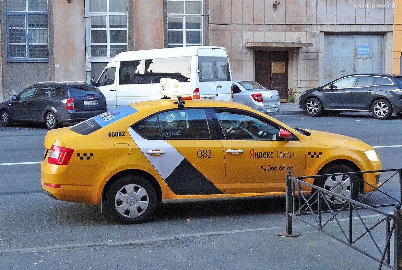 Такси в Санкт-Петербурге цены и недорого