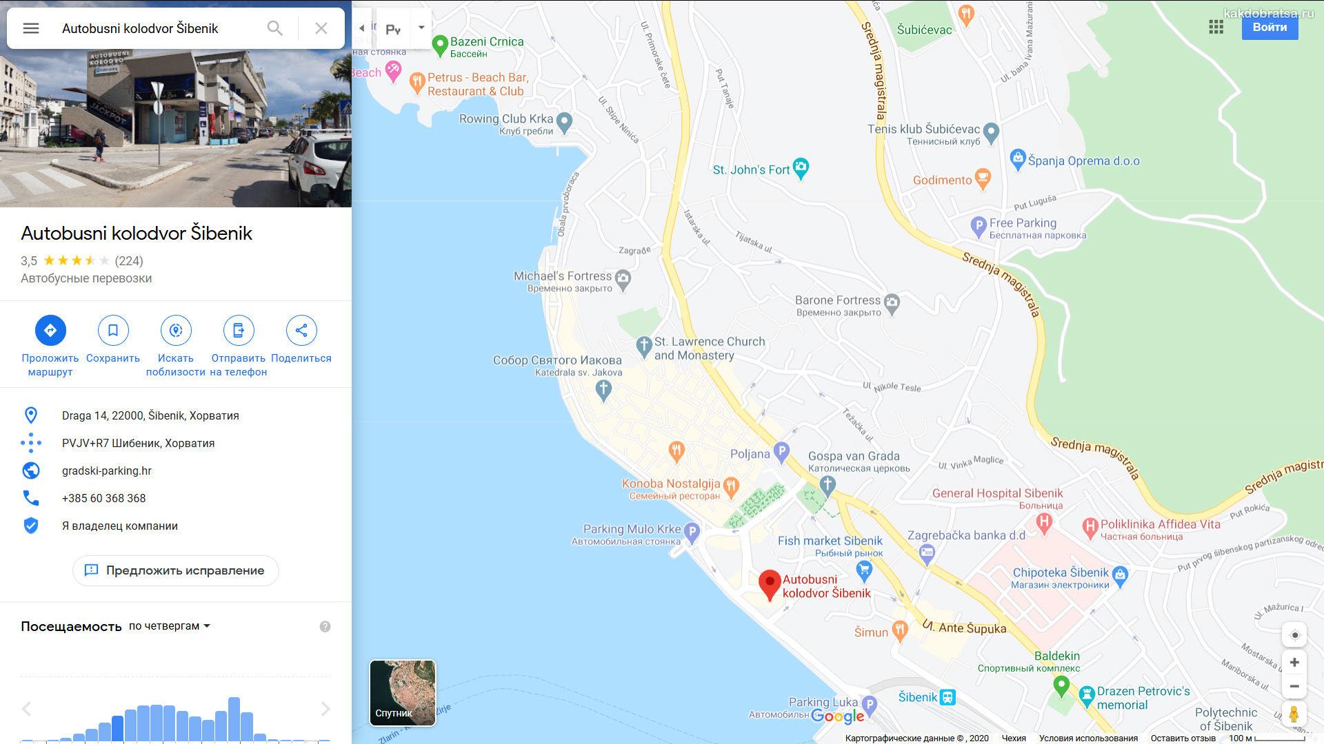 Автовокзал Шибеник на карте где находится